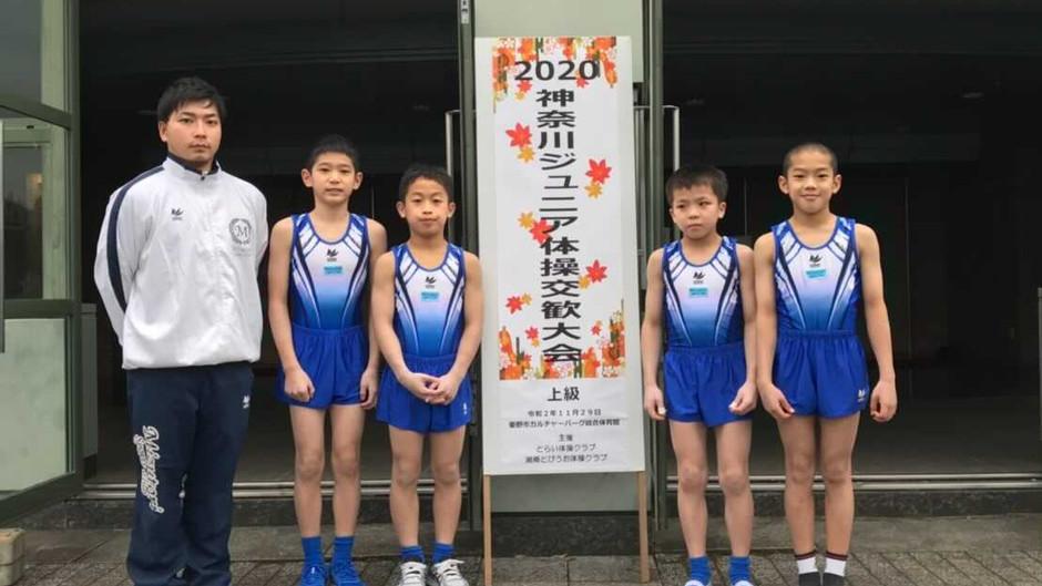 神奈川ジュニア体操交歓大会 男子上級結果