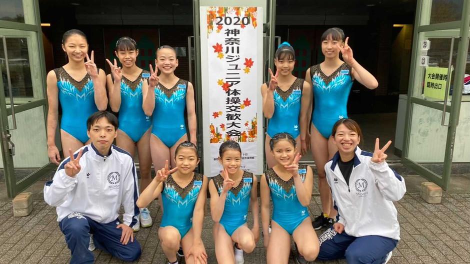 神奈川ジュニア体操交歓大会 女子上級結果