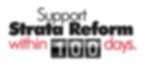 Support strata reform banner   (white).p