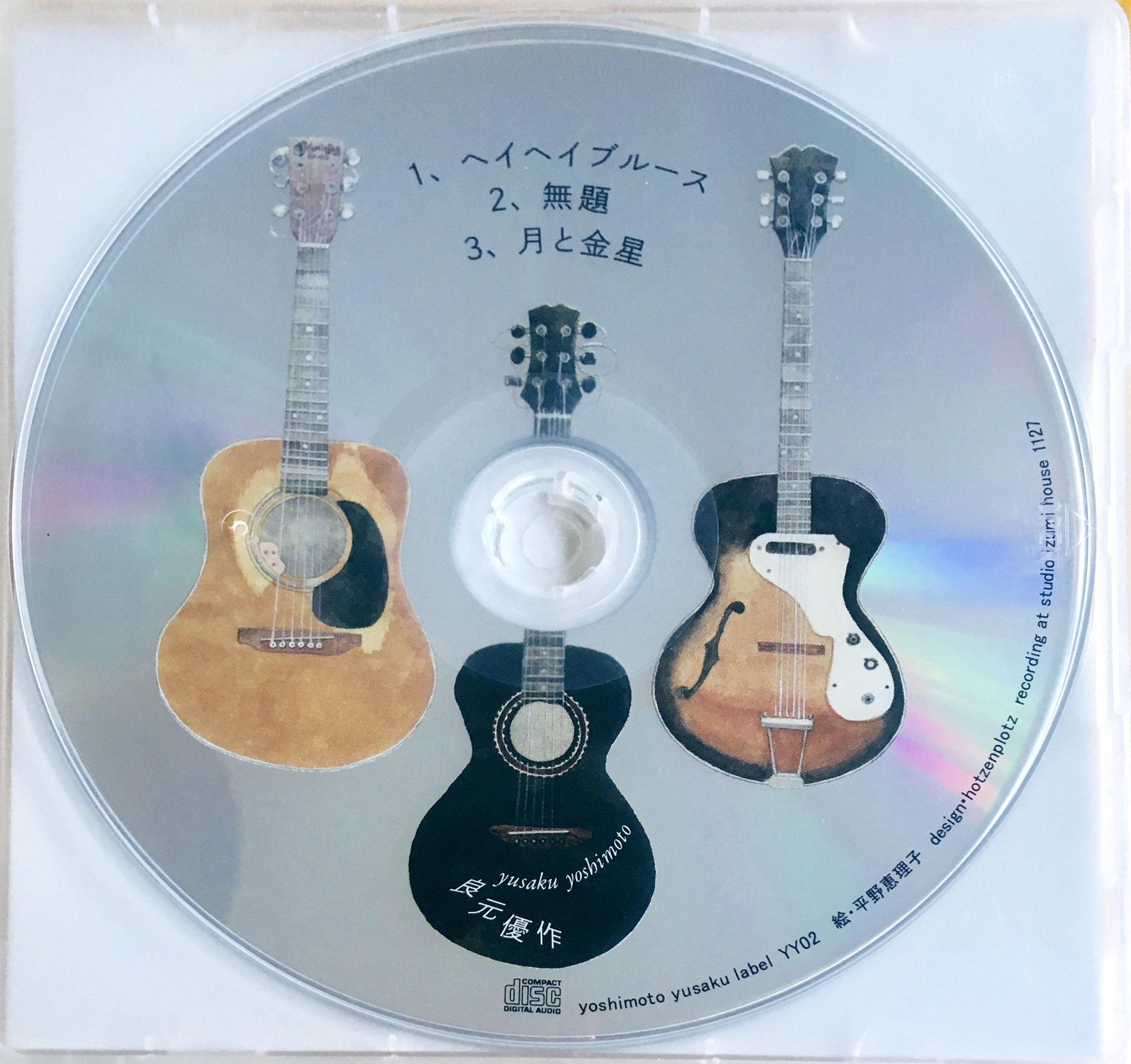 三曲入りシングル02
