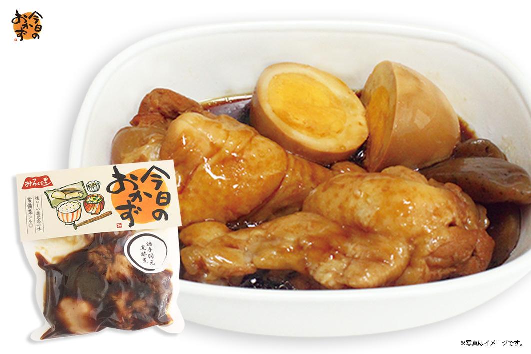 鶏手羽元黒酢煮