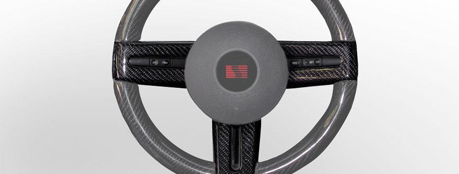 2005 - 2009 Mustang Steering Wheel Covers