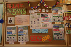 ナーシングホーム寿々 小牧 掲示物