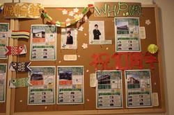 ナーシングホーム寿々 小牧 掲示物2