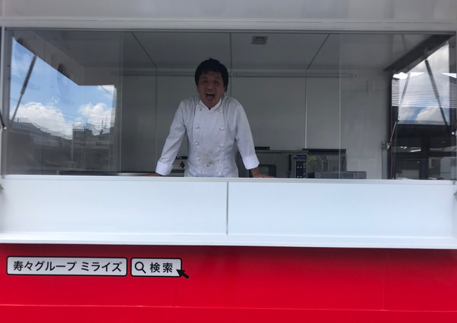 寿々グループキッチンカーオープン.jpg