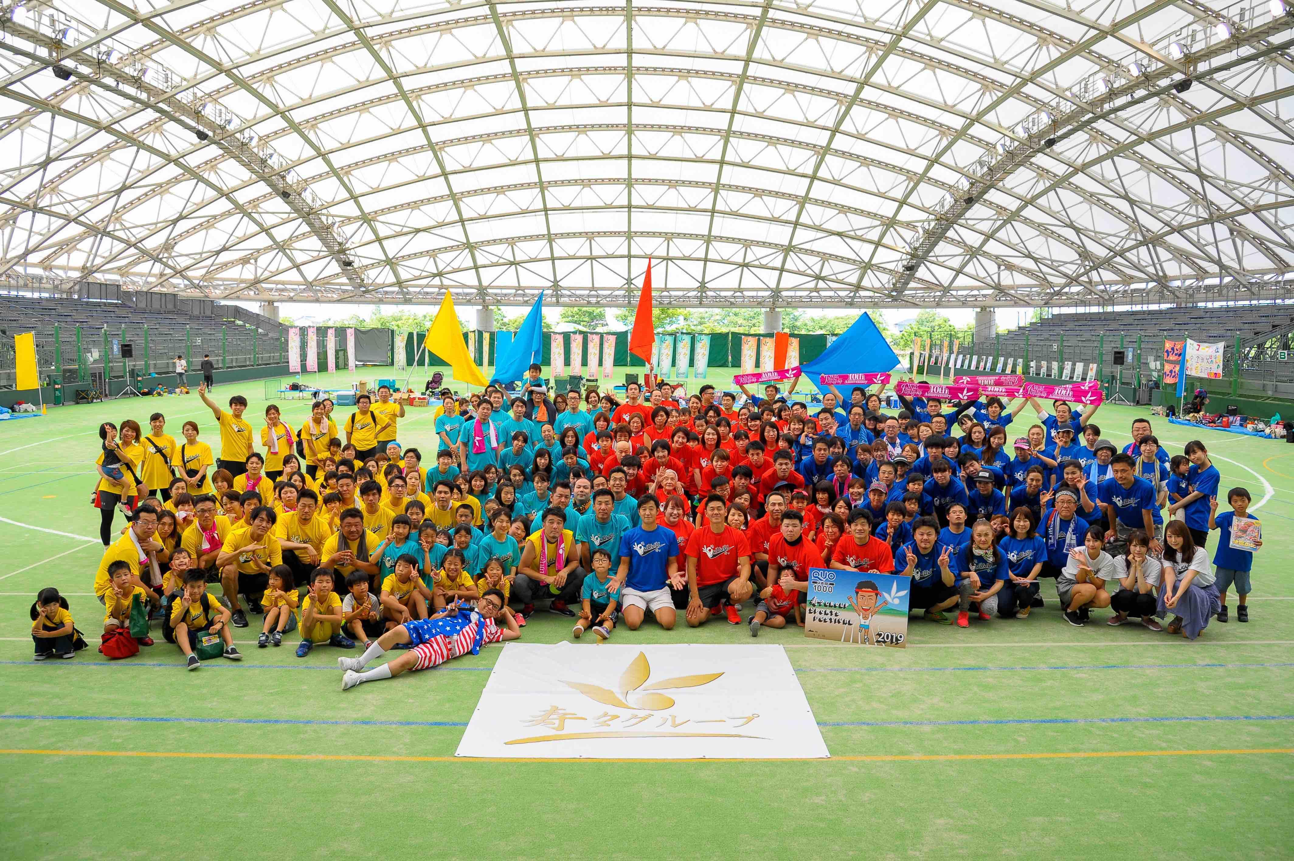 20190707スポーツフェスティバル集合写真1