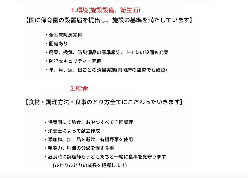 スクリーンショット 2021-03-15 13.00.18.png