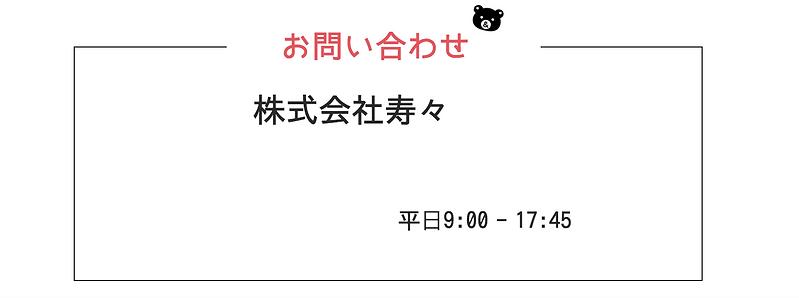 スクリーンショット 2021-03-15 14.02.14.png
