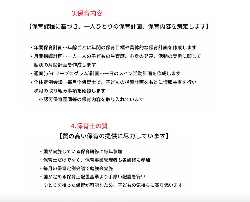 スクリーンショット 2021-03-15 13.00.25.png