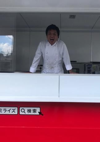 寿々グループ ミライズ キッチンカー オープン.jpg