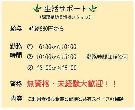 スクリーンショット 2021-06-01 17.01.11.png
