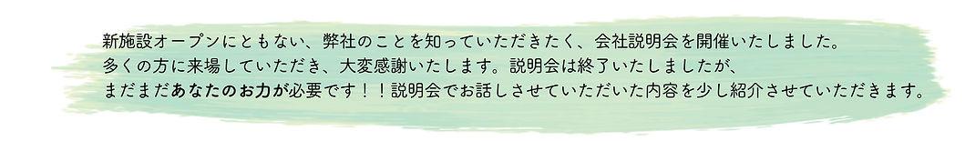 ナーシングホーム寿々あま大治.jpg
