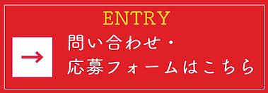 スクリーンショット 2020-04-02 17.22.13.png
