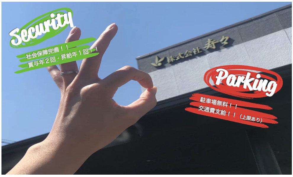福利厚生その他JPEG.jpg