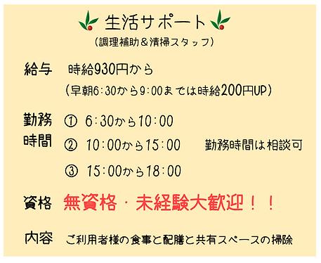 スクリーンショット 2021-04-19 14.03.21.png