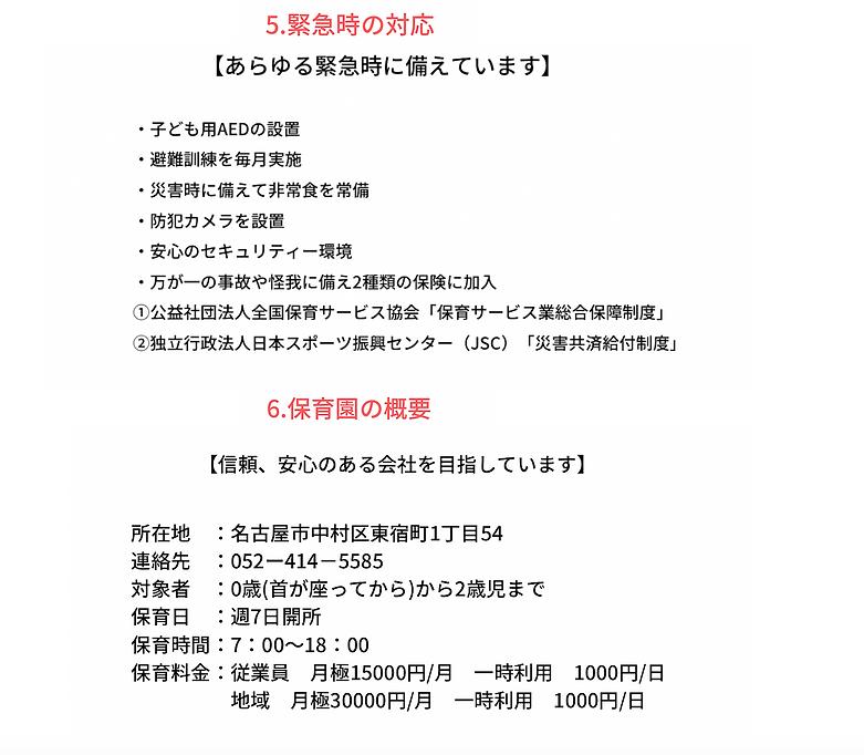 スクリーンショット 2021-03-15 13.00.33.png