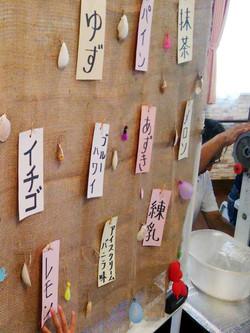 浄水 夏祭り