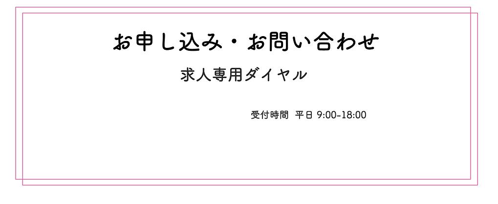スクリーンショット 2021-04-16 15.32.16.png