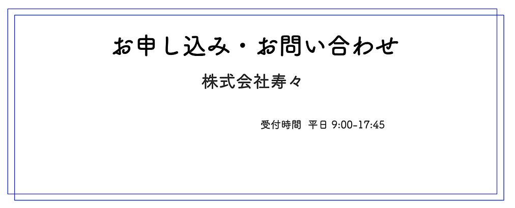 スクリーンショット 2021-06-01 17.30.34.png