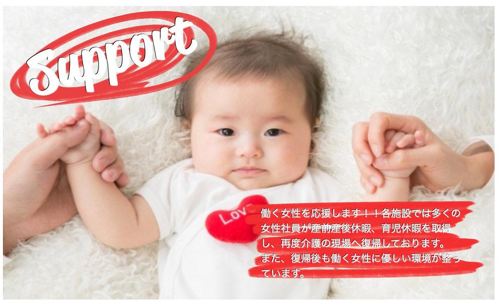 サポート JPEG.jpg