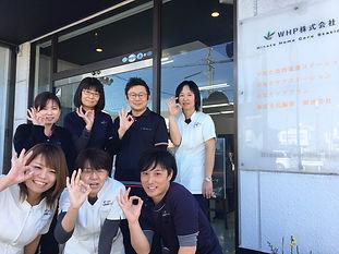 ひなた訪問看護ステーション.jpg