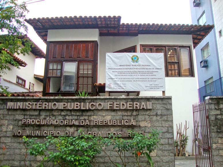A educação indígena e o Ministério Público Federal