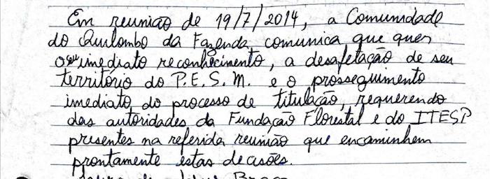 Captura_de_Tela_2014-08-01_às_20.17.00.png
