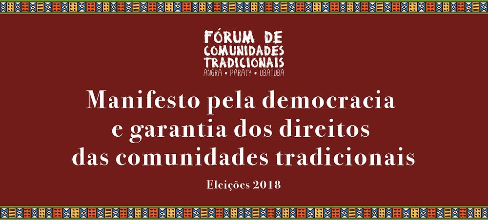 Preservar é Resistir - Manifesto Eleições 2018