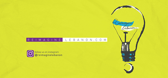 Reimagine Everything - CME calls for the Lebanese to Reimagine Lebanon