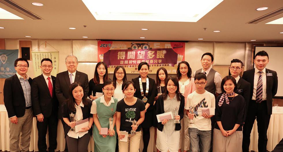 2016翻譯比賽頒獎禮