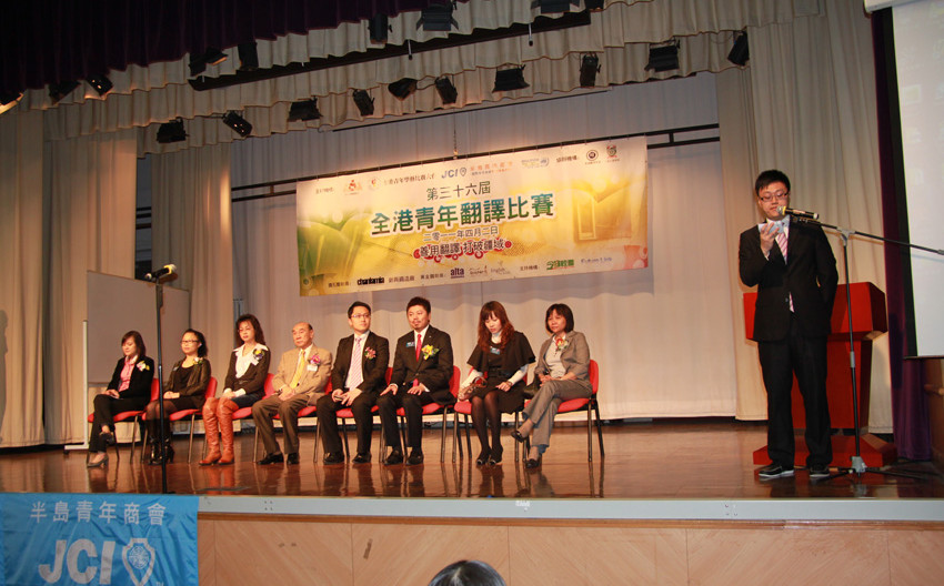 2011.4.2 開幕禮