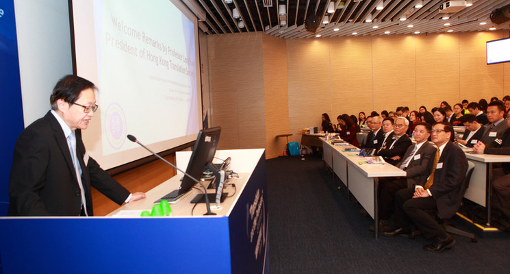 Translation & The Professions Symposium