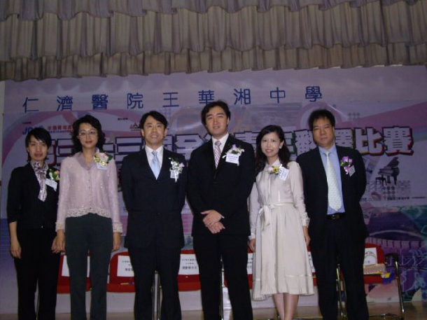 2008 全港青年翻譯比賽開幕禮
