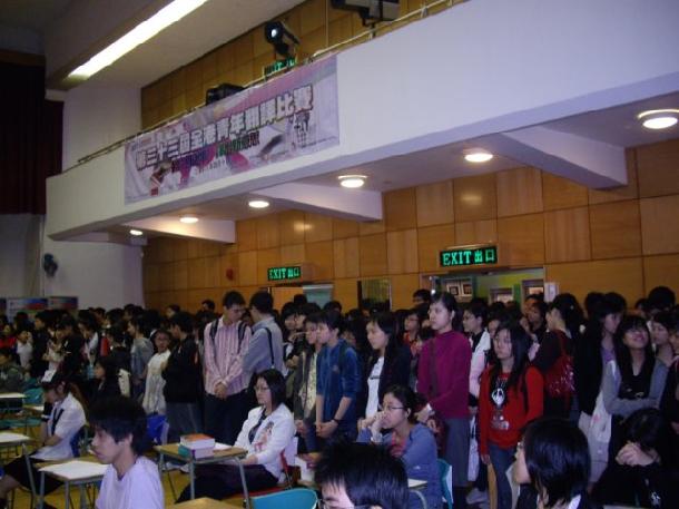 2008 比賽禮堂