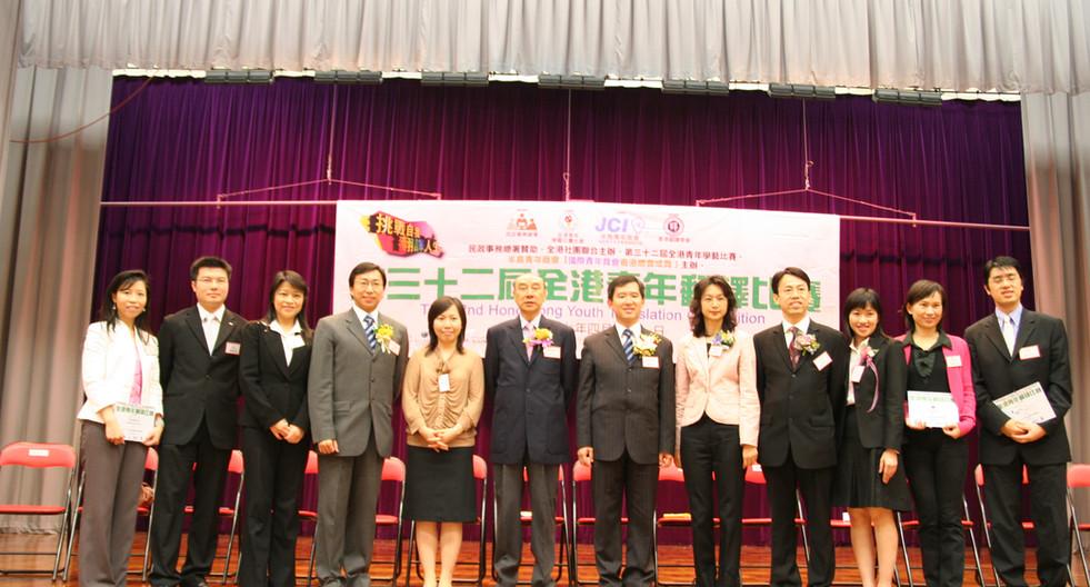 2007.4.21 全港青年翻譯比賽
