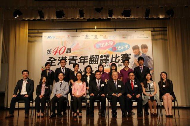 2015.5.9 開幕典禮