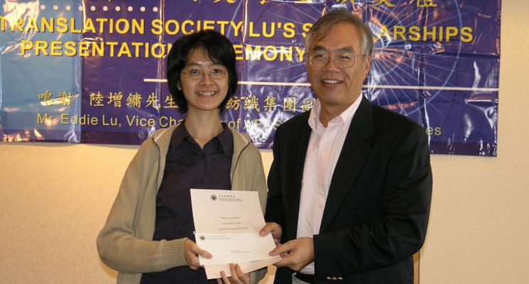 Oxford University Press Translation Luncheon Talk & Scholarship Presentation
