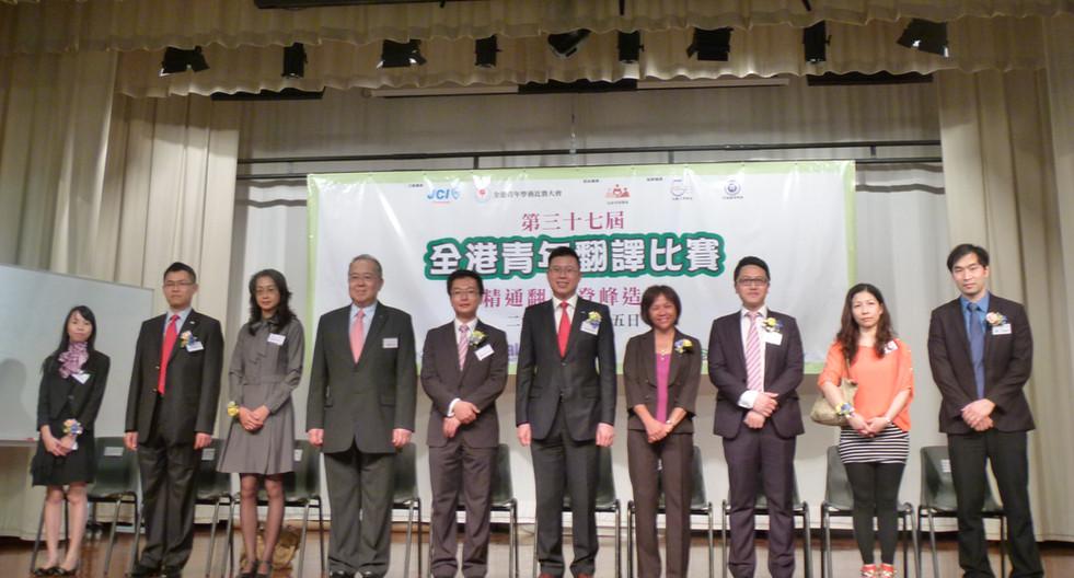 2012.5.5 開幕典禮