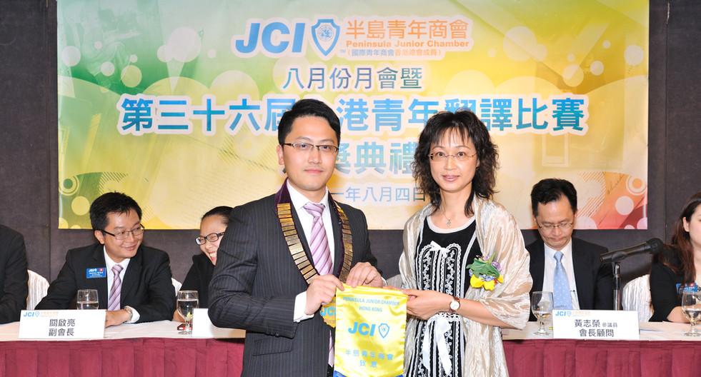 2011.8.4 頒獎禮