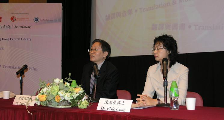 """Translation and the Arts"" Seminar"