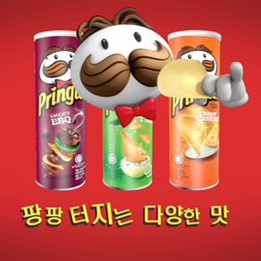 Pringles TV AD for Korean