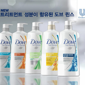 Dove rinse TV AD