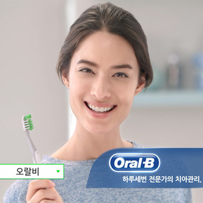 Oral-B TVad - Cross action toothbrush