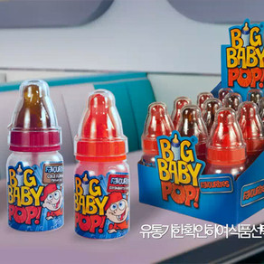 Big Baby Pop TVC