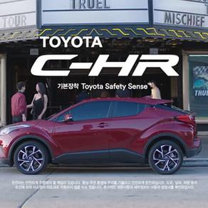Toyota TVad - 2018 C-HR Crossover SUV
