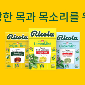 Ricola Wish You Well KR