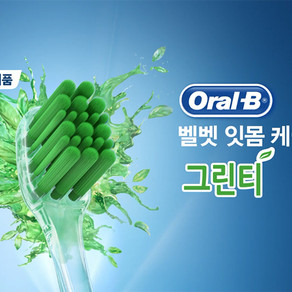 Oral-B TVad - Velvet gum care