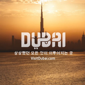 Visit Dubai - Dubai Tourism Heartbeat