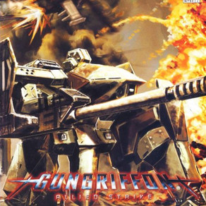 "(Game music) X-box game ""Gungriffon: allied strike"" of Game arts BGM and SE"
