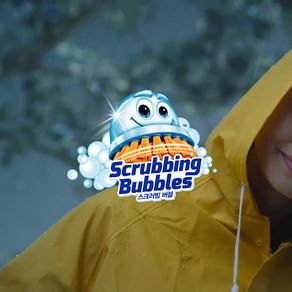 SCJohnson's ScrubbingBubbles ADs -2020